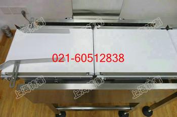 sg-100自动重量选别机,不锈钢自动重量分选机