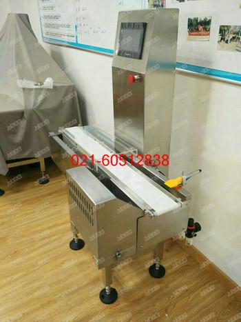 方便面自动称重剔除机10-200g稍大型箱装重量选别机