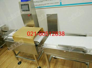 药包自动重量分选秤SG-220D自动上料重量分选机