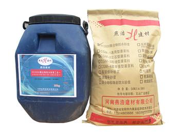 EC2000聚合物防水砂浆