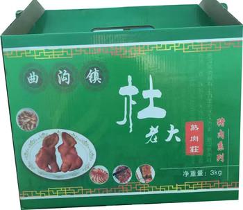 产品包装绿