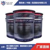 超薄防火涂料 防火涂料生产厂家