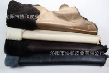 厂家批发澳洲进口覆膜光面皮毛一体 金色