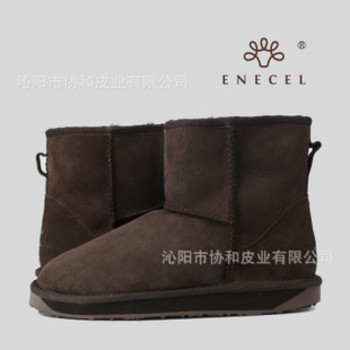 澳洲羊皮毛一体雪地靴 经典低短筒保暖女靴子潮流ENECEL正品