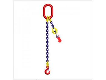 单肢链条索具
