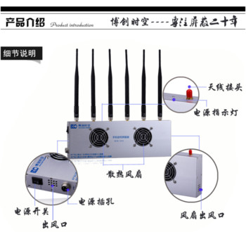 考场全频段4G手机信号屏蔽器BCSK-101B-6型 考场屏蔽器