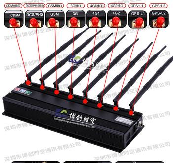 无线信号屏蔽器 gps信号屏蔽器 黑色加厚8路台式屏蔽器 散热更好