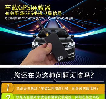 gps信号屏蔽器,防止汽车定位限速行驶干扰屏蔽 手持屏蔽器