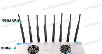 新疆部队专用手机信号屏蔽器  手机信号+wifi屏蔽器