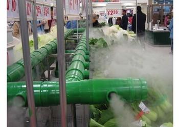 超市蔬果保鲜加湿解决方案