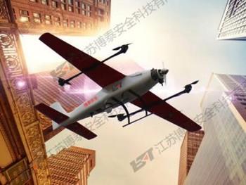 泰盾 TD-CZY380垂直起降固定翼无人机