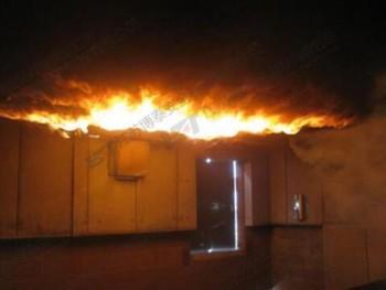 室内轰然火真火模拟训练系统