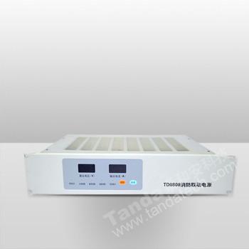 TD0808消防联动电源