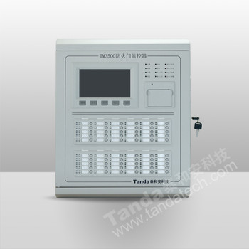 TM3500防火门监控器