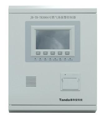 JB-TB-TR3004可燃气体报警控制器