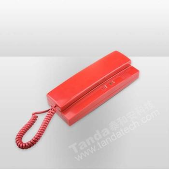 HY5716B消防电话