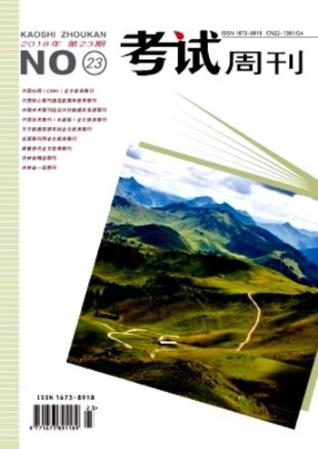 省刊G4考试周刊杂志社出版合作说明
