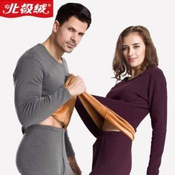 上海收购库存保暖内衣 上海男女保暖内衣库存处理回收电话