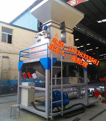煤炭定量包装机/煤炭装袋打包机