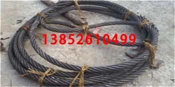 插头钢丝绳