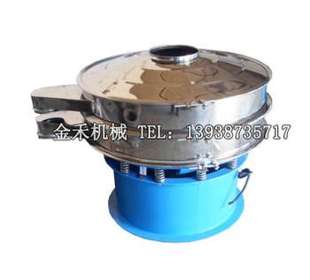 直径1000mm型不锈钢振动筛分机