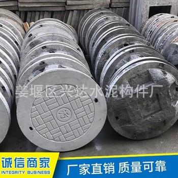 圆形钢纤维井盖水泥井盖