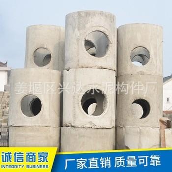 水泥预制雨水排水检查井盖