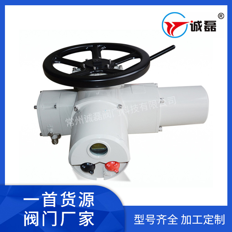 厂家供应Z-45/60型多回转电动执行器 普通型多回转阀门电动执行器