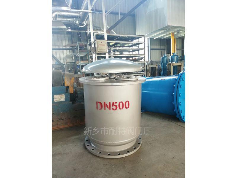 钢制法兰单口排气阀DN500
