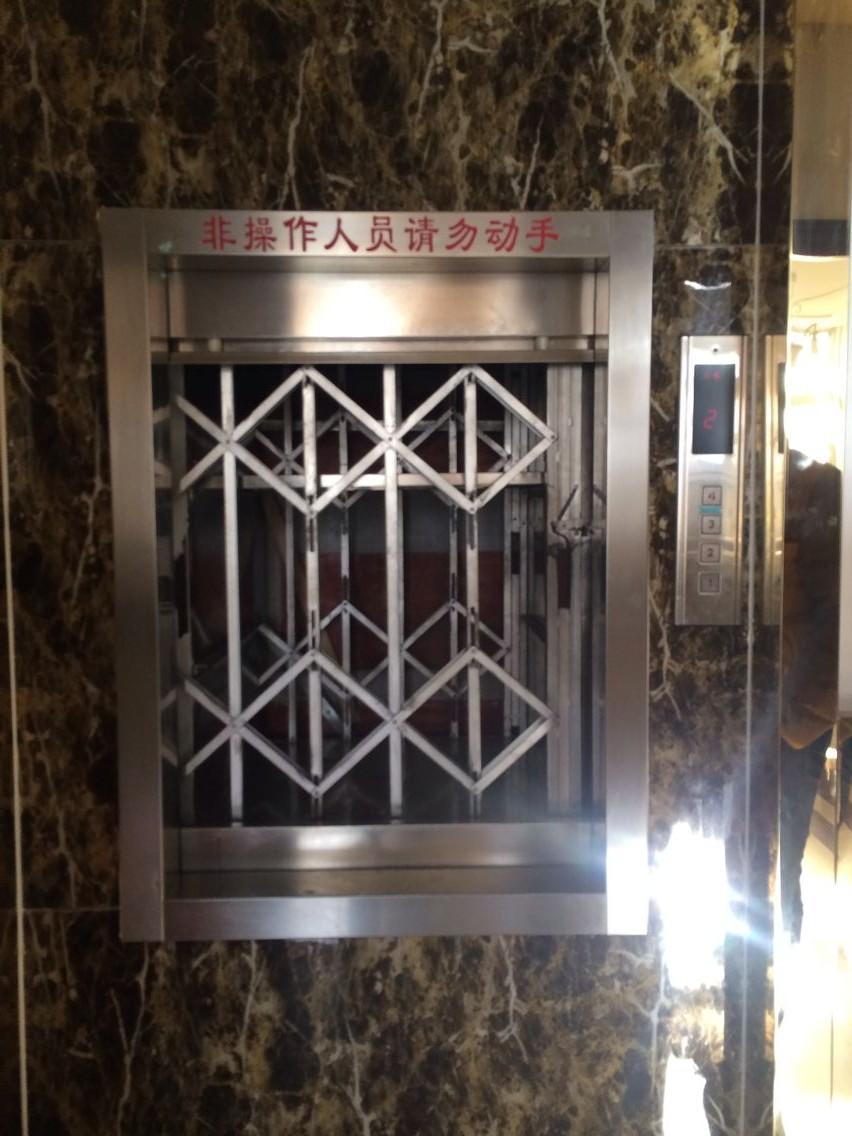 奥的斯餐梯电路图
