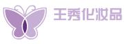 普通会员深圳市瑞安科泰电子有限公司