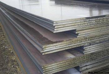 小勐拉威尼斯集团|13099629900 ——钢板!