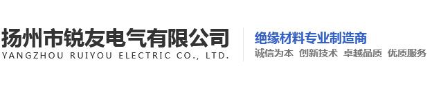 扬州市锐友电气有限公司