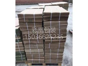 图书包装纸