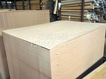 牛皮纸床垫包装