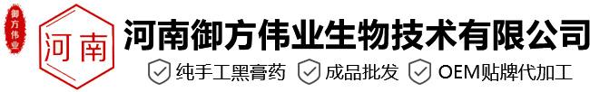 河南御方伟业生物技术有限公司