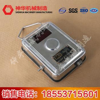 GPD10矿用压力传感器