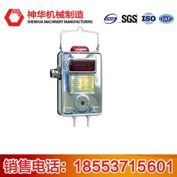 GPD40矿用压力传感器