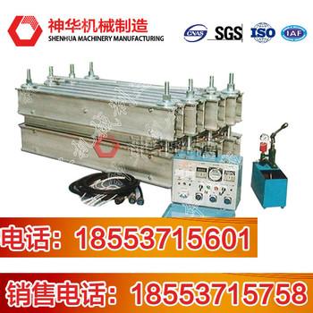 YF-1电热式胶带硫化机