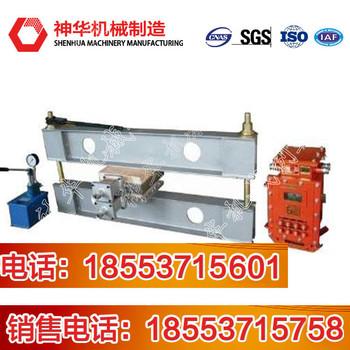 XBD矿用隔爆型电热修补式硫化机