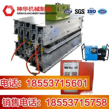 LBD防爆电热式修补硫化机