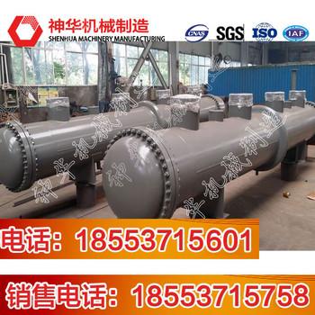 固定管板式/列管式冷凝器
