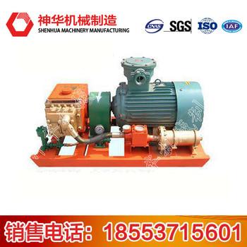 7BZ-75/16煤层注水泵