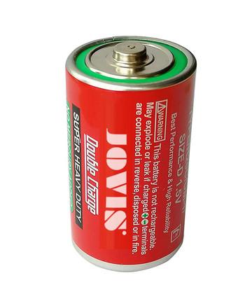 R20 Metal Jacket Battery