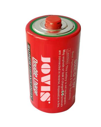 R20 PVC Jacket Battery