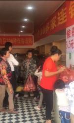 驻马店市正阳县陡沟镇 满天星5.5元休闲食品加盟店金日开业,祝老板生意兴隆!