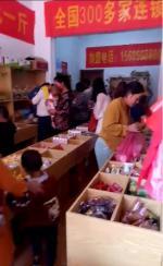 太和县阮桥镇 满天星5.5元休闲食品加盟店金日开业,祝老板生意兴隆!