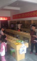 临泉县陈集镇 满天星5.5元休闲食品加盟店金日开业,祝老板生意兴隆!