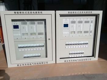壁挂直流电源屏