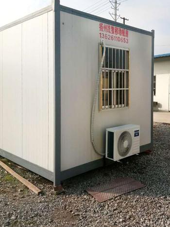 集装箱带空调